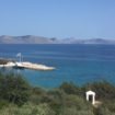 ViewfromVilla